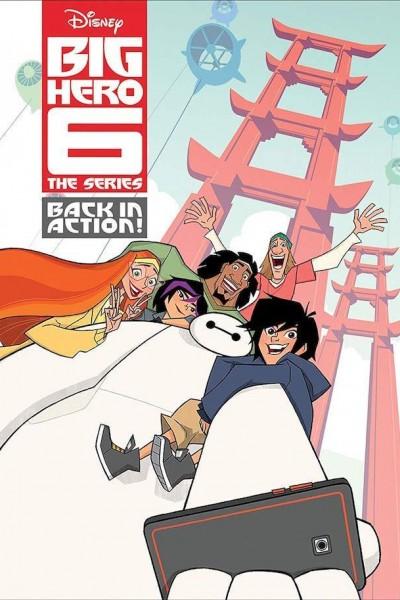 Caratula, cartel, poster o portada de Big Hero 6: La serie