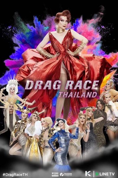 Caratula, cartel, poster o portada de Drag Race Thailand