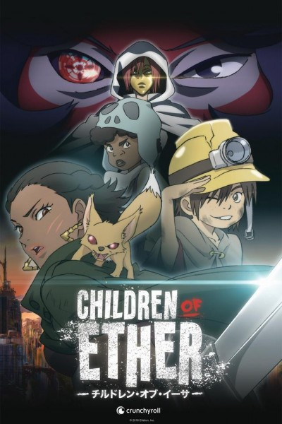 Caratula, cartel, poster o portada de Children of Ether