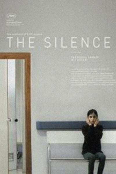 Caratula, cartel, poster o portada de El silencio