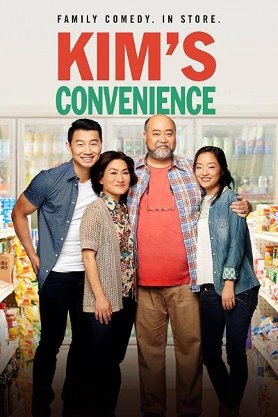 Caratula, cartel, poster o portada de Kim\'s Convenience