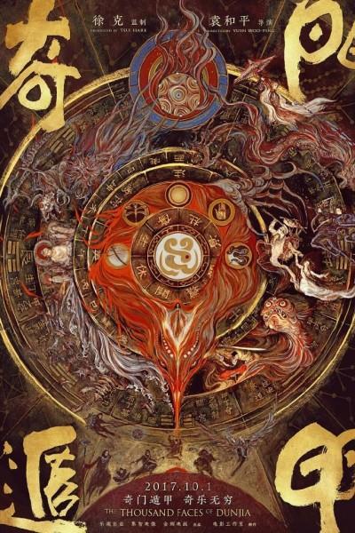 Caratula, cartel, poster o portada de The Thousand Faces of Dunjia