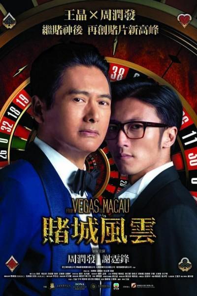 Caratula, cartel, poster o portada de From Vegas to Macau