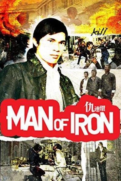 Caratula, cartel, poster o portada de Man of Iron