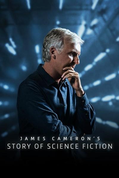 Caratula, cartel, poster o portada de La historia de la ciencia ficción