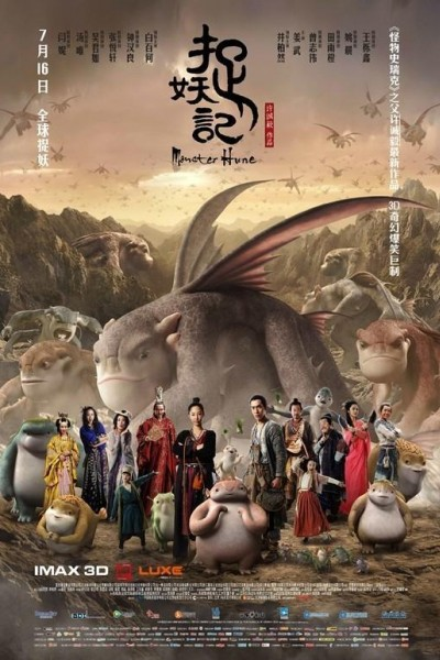 Caratula, cartel, poster o portada de Monster Hunt