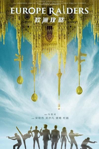 Caratula, cartel, poster o portada de Ou Zhou gong lue