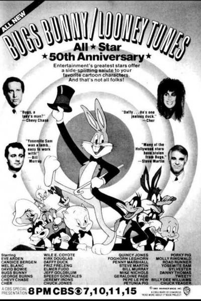 Caratula, cartel, poster o portada de Bugs Bunny, Looney Tunes All Star 50º Aniversario