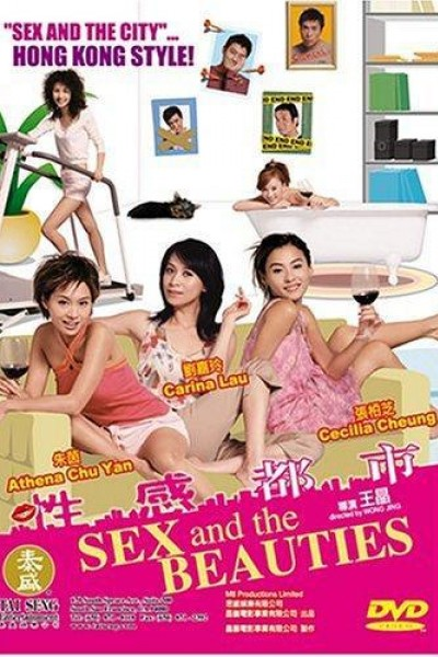 Caratula, cartel, poster o portada de Sex and the Beauties